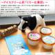 北海道 アイスクリーム ハスカップ ジェラート 2L 業務用 2リットル アイス フルーツ 大容量 いっぱい 牛乳 スイーツ 手作り Gift 贈り物 贈答品 ギフト プレゼント お取り寄せ 北海道