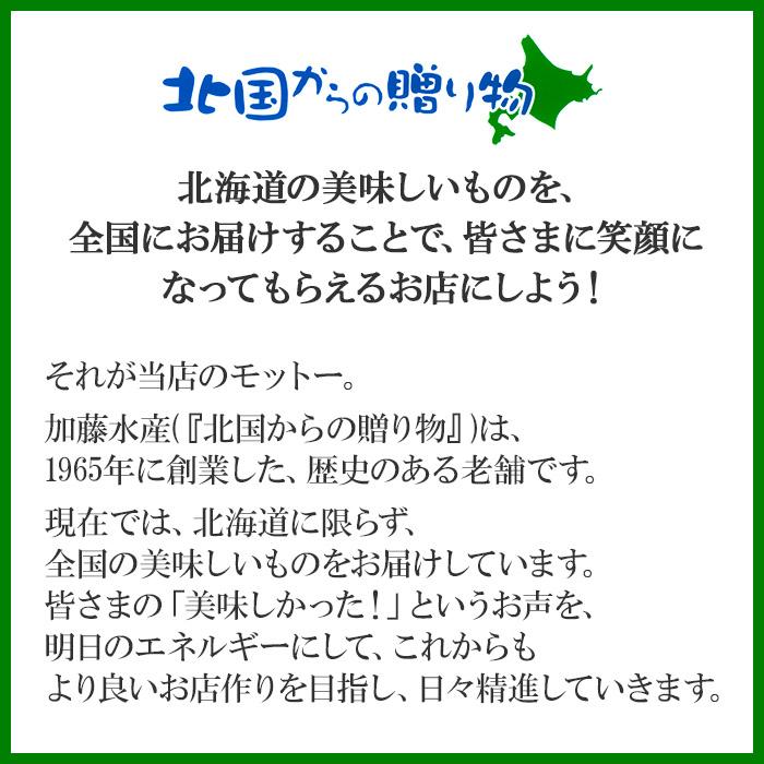 目録(グルメギフト券)「北国の豪華!ボリューム三大蟹セット」  送料無料
