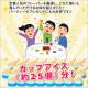 北海道 アイスクリーム 桜もち ジェラート 2L 業務用 2リットル 桜餅 アイス 大容量 いっぱい 牛乳 スイーツ 手作り Gift 贈り物 贈答品 ギフト プレゼント お取り寄せ 北海道