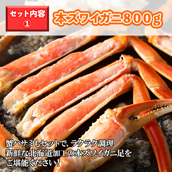 海鮮バーベキューセット 海鮮 バーベキュー バーベキューセット 海鮮バーベキュー BBQ 蟹 カニ かに 帆立 ホタテ 北海道 4人前