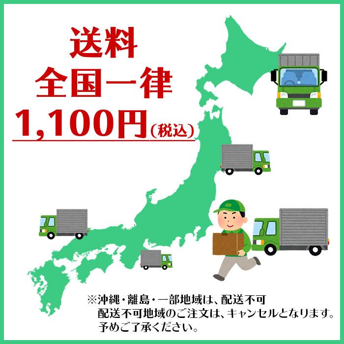 北海道産 いくら醤油漬け80g イクラしょうゆ漬け