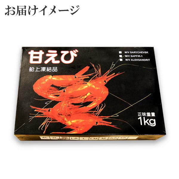 甘エビ 1kg (生冷凍) 送料無料