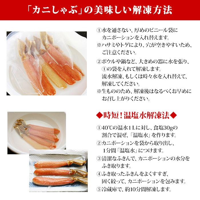 カニ焼き、カニしゃぶ食べ放題1kgセット(ズワイガ二)  送料無料