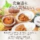 北国の丸ごとチキンレッグ!スープカレー30食セット 業務用 送料無料