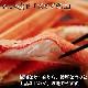 カニ食べ放題3.2kgセット(タラバガニ足/ズワイガニ足) 8-10人前 送料無料