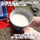 甘酒 ギフト こうじのあまざけ2本セット プレーン ゆず 米麹甘酒 無添加 グルメギフト 贈答品 ギフト プレゼント 北国からの贈り物 お取り寄せ 送料無料
