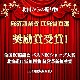 目録(グルメギフト券)「バルナバハム ロースハム ウインナーセット」 景品パネル 送料無料