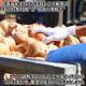 北海道産 たまねぎ 玉ねぎ オニオンスープ スライ スオニオン クルトン入り スープ 即席 30食 メール便 お取り寄せ 送料無料 ※日時指定不可 ※代金引換不可