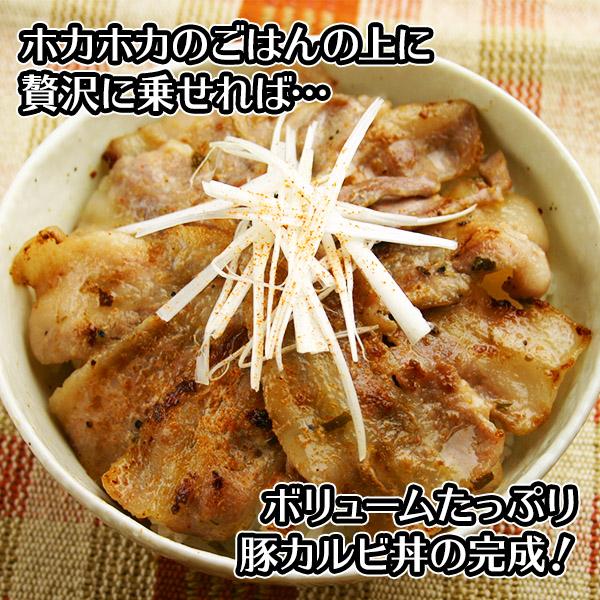 北海道産 行者にんにく塩ダレ漬け 豚塩カルビ 1kg 肉 BBQ バーベキュー 豚肉 豚塩 カルビ 食材 北国からの贈り物 肉の山本 送料無料