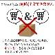 訳あり 北海道産 夕張メロン 個撰 2玉 計2.5kg前後 /果物/メロン/フルーツ/北国からの贈り物/送料無料 ◆出荷予定:7月上旬-8月中旬※日時指定不可