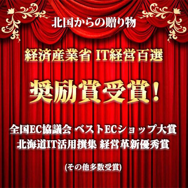 敬老の日 北海道有名店ラーメン 6食セット 新千歳空港限定 贈答品 お取り寄せ 送料無料