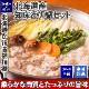 北海道産 知床鶏の鍋 セット 札幌ラーメン付き 肉 知床鶏 国産 銘柄鶏 鶏肉 つみれ 麺 鍋 材料  ラーメン 北国からの贈り物 肉の山本 送料無料 ※最短8営業日以降お届け