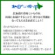 目録(グルメギフト券)「北海道の肉3点セット」 景品パネル 送料無料