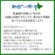 目録(グルメギフト券)「北海道カニ三昧3点セット」 景品パネル 送料無料
