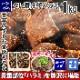 タレ漬け 牛ハラミ 1kg 肉 BBQ バーベキュー 牛肉 ハラミ 食材 材料 北国からの贈り物 肉の山本 送料無料