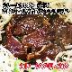 カレー味のジンギスカン カレージン 1kg 肉 マトン 羊肉 ラム肉 BBQ バーベキュー 食材 材料 北国からの贈り物 肉の山本 送料無料