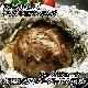 肉 北海道産 牛 高級霜降りハンバーグ 和風おろしソース付き 6個 ギフト 霜降り ハンバーグ 国産 肉 冷凍 グルメギフト お取り寄せ 北国からの贈り物 肉の山本 送料無料