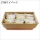 レトルト カレー 食研カレー 200g 30袋 業務用パッケージ セット レトルトカレー レトルト食品 スープカレー セット 詰め合わせ お取り寄せ 北国からの贈り物 送料無料