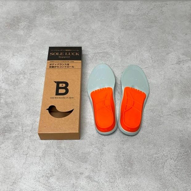 バードウォッチング長靴  インソール