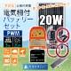 アポロ電気柵 AP-2011付き 20Wソーラーバッテリーセット 架台付き 20Ah
