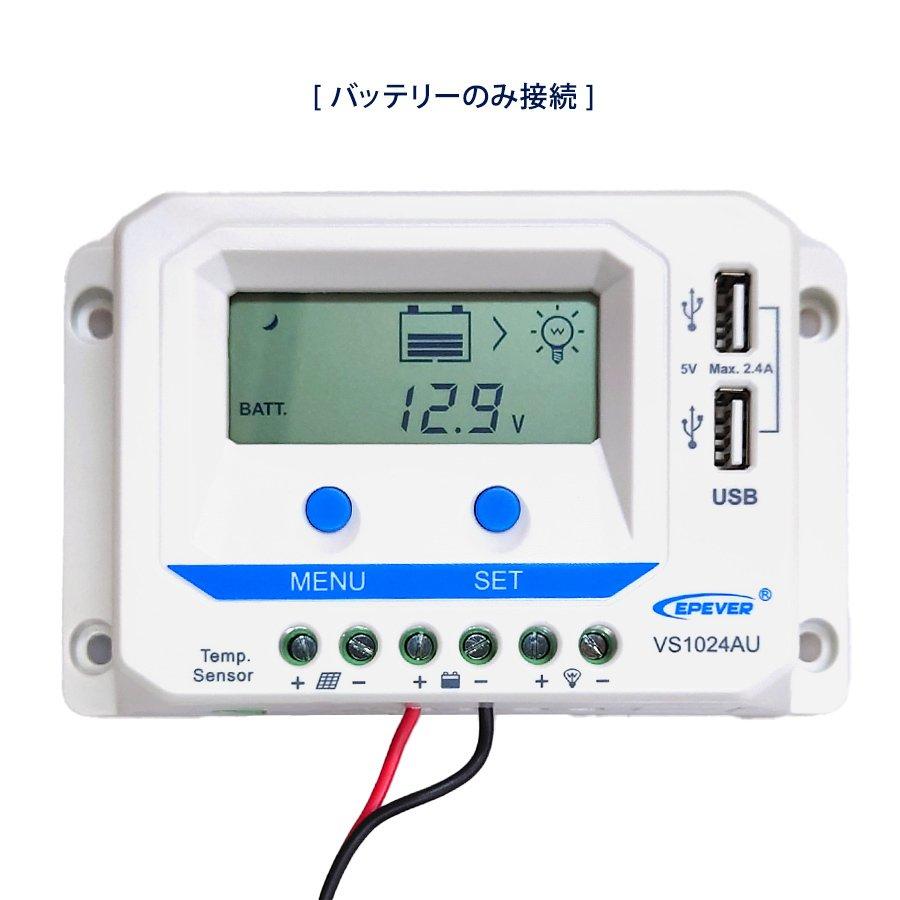防水パネル 50Wソーラー発電蓄電 電気柵用セット 20Ahディープサイクルバッテリー