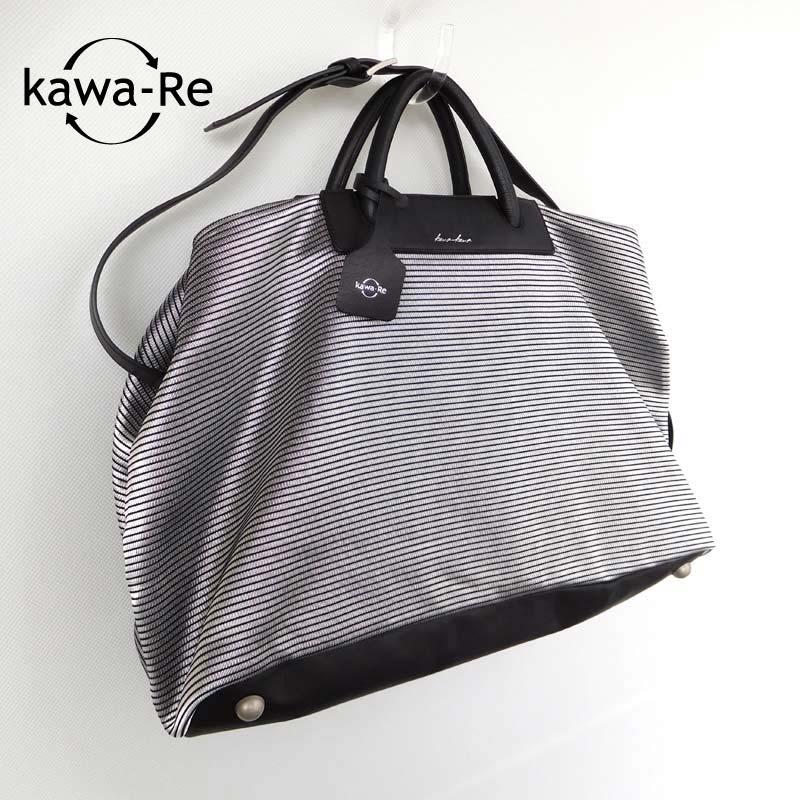 【kawa-Re】 border-net�ボストンバッグ(964BKSV)