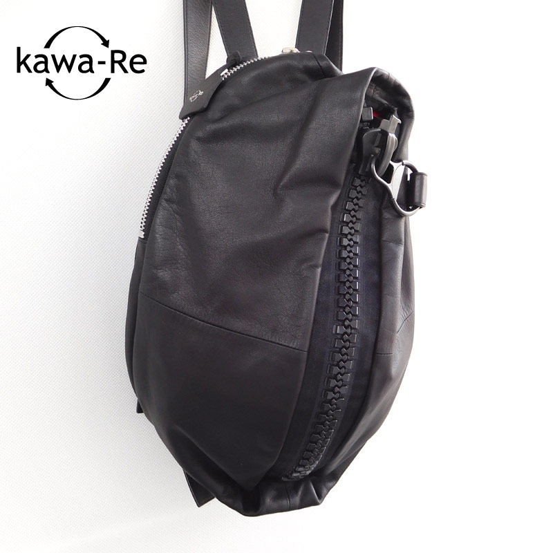 売切れ【kawa-Re】 25bisリュックMサイズ(896BK)