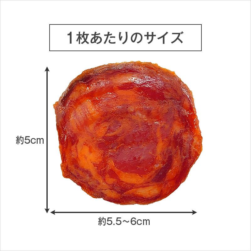 スペイン産 イベリコ・チョリソー スライス(セボグレード)【1パック:100g(約1.0mm厚・約32〜38枚入り)】