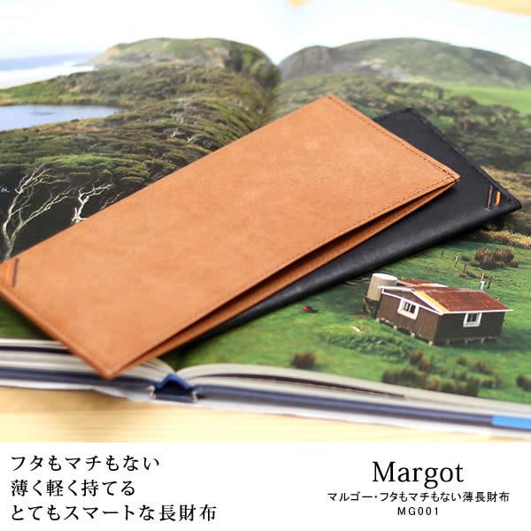 革職人 Margot(マルゴー)フタもマチもない薄長財布