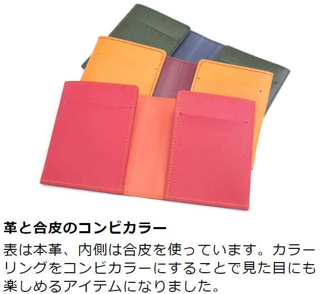 FlatII(フラットツー)超薄カード付き札ばさみ