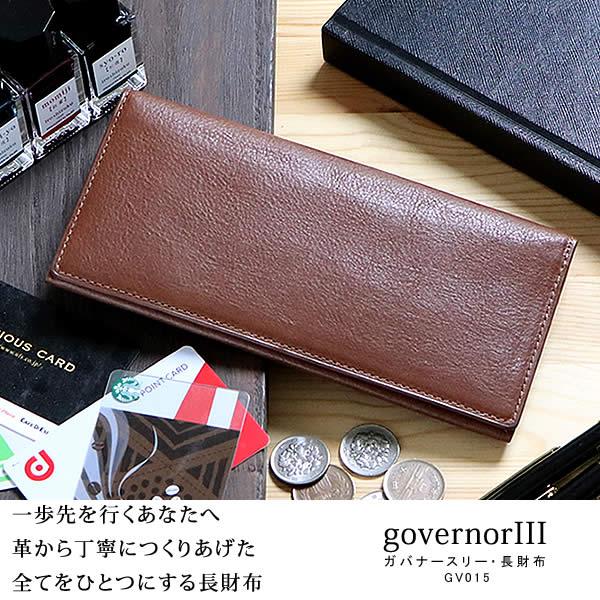 革職人 governorIII(ガバナースリー)長財布
