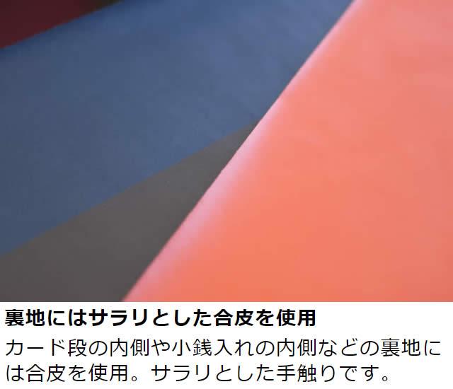 革職人 Primary(プライマリー)万能パスケース