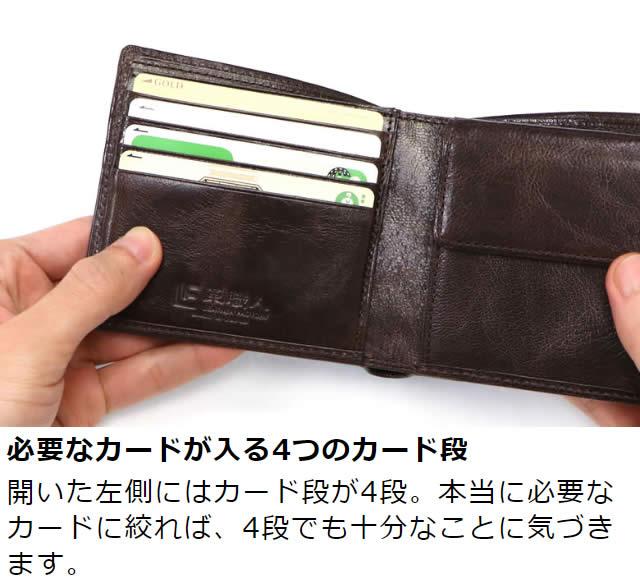 革職人 Lean(リーン)ゴートレザー二つ折り財布