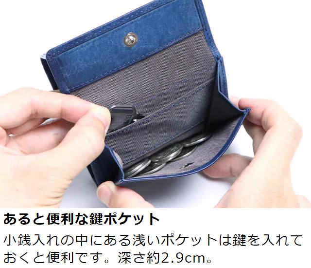 革職人 Margot(マルゴー)三つ折りミニ財布