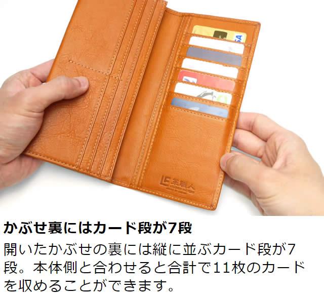 革職人 governorII(ガバナーツー)スリムスタイル長財布