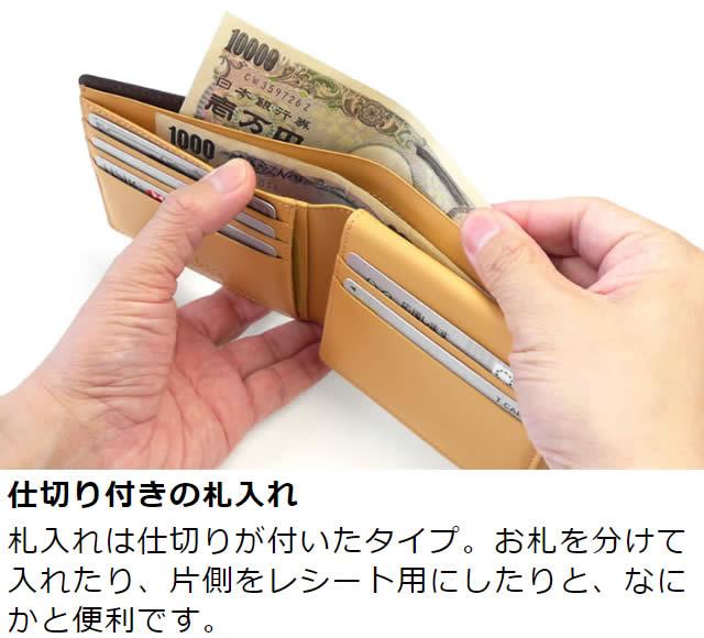 革職人 be clear*(ビークリア)小銭入れのない二つ折り財布
