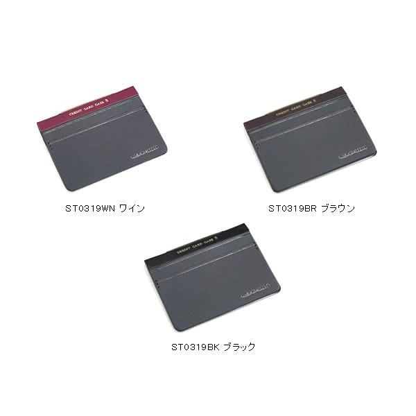 Apace(アペイス)8枚カードケース