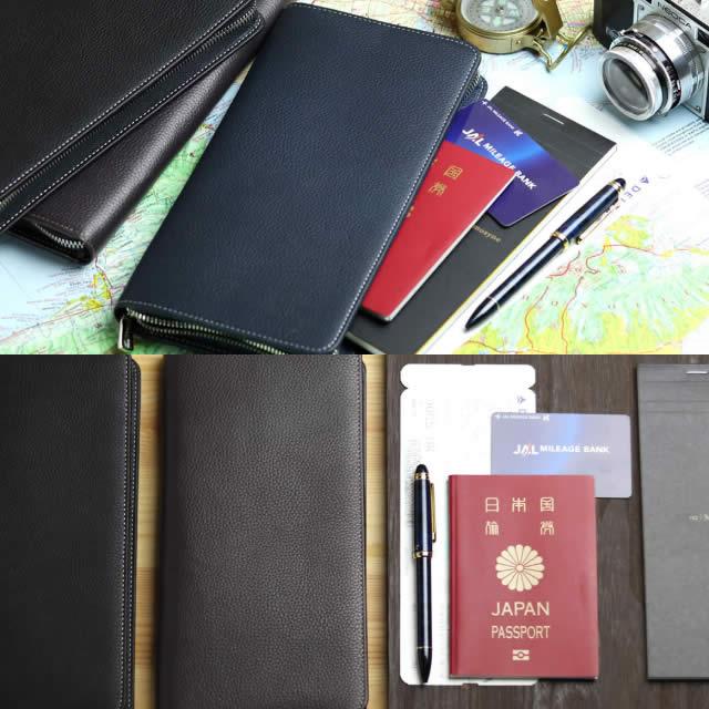 革職人 Crown(クラウン)ラウンドパスポートケース