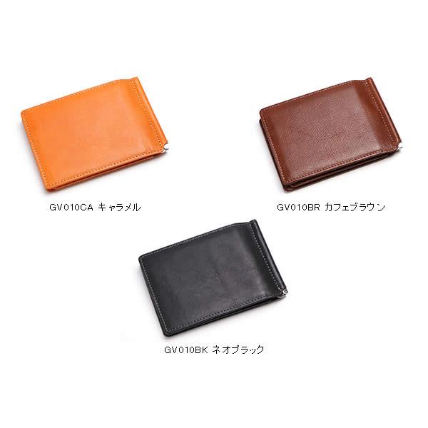 革職人 supremeII(シュプリームツー)カードが12枚入る札ばさみ