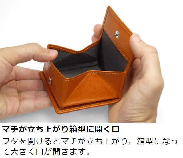 革職人 ultimate(アルティメット)ボックスコインケース
