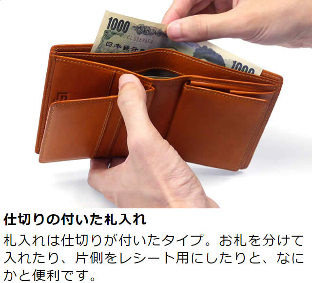 革職人 entireII(エンタイアツー)二つ折り財布
