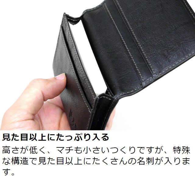 革職人 Tie(タイ)ワイド名刺入れ