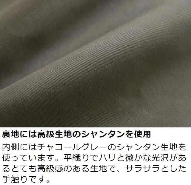 革職人 Feather(フェザー)軽いケーブル収納ポーチ