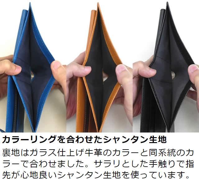 革職人 Beam(ビーム)帯付き二つ折り財布