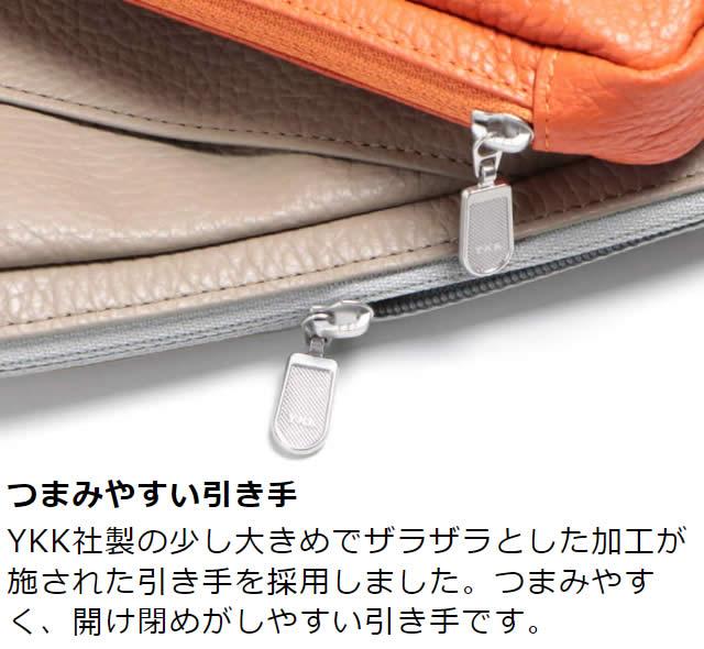 革職人 Various(バリアス)ケーブル収納ポーチ