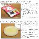ラナパー プチセット(5ml、スポンジ1個付き)