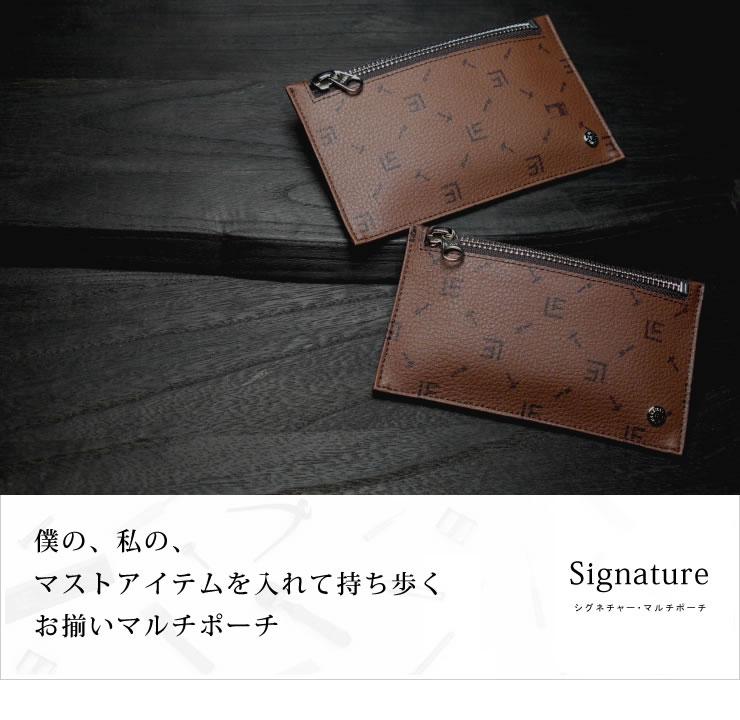 革職人 Signature(シグネチャー)マルチポーチ