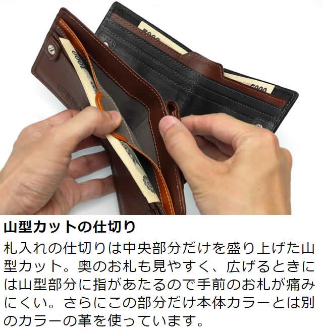 革職人 Dualline(デュアルライン)スマートペイ二つ折り財布