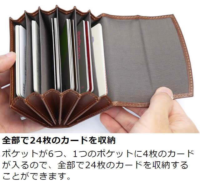 革職人 Governor(ガバナー)大容量蛇腹カードケース