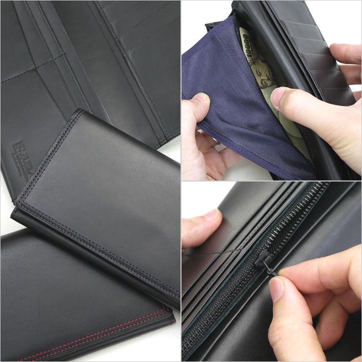 革職人 Conceal(コンシール)隠しポケット長財布